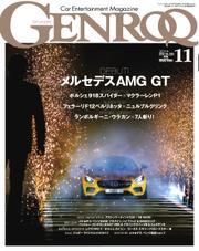 GENROQ(ゲンロク) (2014年11月号)