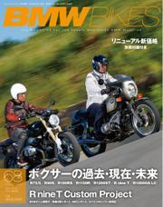 BMWバイクス (68号)