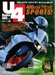 Under400 (No.48)