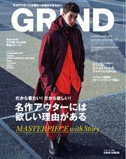 GRIND(グラインド) (47号)