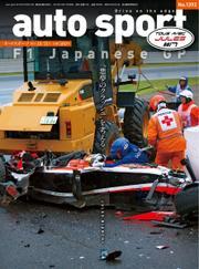 AUTO SPORT(オートスポーツ) (No.1392)