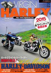 VIRGIN HARLEY (バージンハーレー) (29号(11月号))