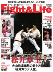 Fight&Life(ファイト&ライフ) (vol.45)