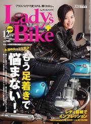 L+bike(レディスバイク) (No.54)
