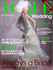 VOGUE Wedding(ヴォーグウェディング) (Vol.5)