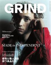 GRIND(グラインド) (49号)