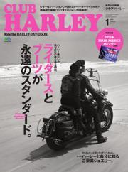 CLUB HARLEY(クラブハーレー) (Vol.174)