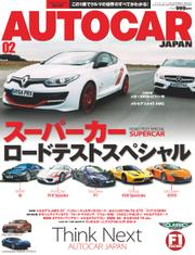 AUTO CAR JAPAN(オート・カー・ジャパン) (2015年2月号)