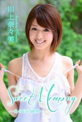 Sweet Memory~あの日の純真~ 川上奈々美 (2014/10/07)