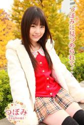 つぼみに見つめられて・・・ つぼみ (2014/12/15)