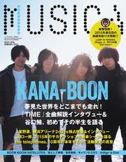 MUSICA(ムジカ) (2015年2月号)