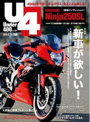 Under400 (No.50)