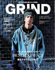 GRIND(グラインド) (50号)