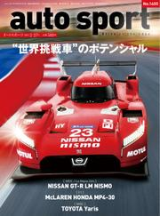 AUTO SPORT(オートスポーツ) (No.1400)