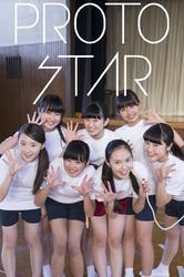 PROTO STAR アイドルネッサンス vol.3