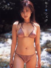 ヒトシズク 稲垣実花1st.写真集
