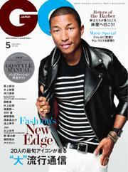 GQ JAPAN (2015年5月号)
