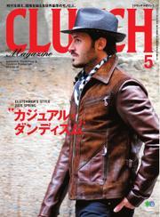 CLUTCH Magazine(クラッチ・マガジン) (Vol.38)
