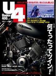 Under400 (No.51)