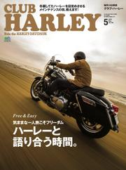 CLUB HARLEY(クラブハーレー) (Vol.178)