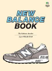 別冊2nd(セカンド) (Vol.20 NEW BALANCE BOOK)