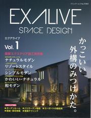EXALIVE Vol.1