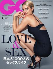 GQ JAPAN (2015年6月号)