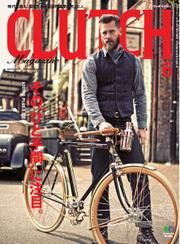 CLUTCH Magazine(クラッチ・マガジン) (Vol.39)