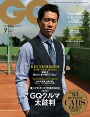GQ JAPAN (2015年7月号)