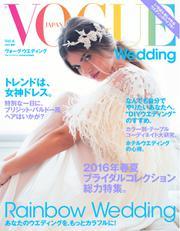 VOGUE Wedding(ヴォーグウェディング) (Vol.6)