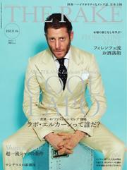 THE RAKE JAPAN EDITION(ザ・レイク ジャパン・エディション) (ISSUE04)