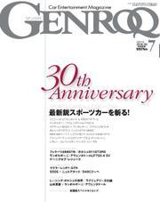 GENROQ(ゲンロク) (2015年7月号)
