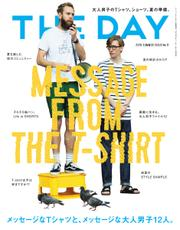 THE DAY (No.11 2015 Early Summer Issue)