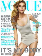 VOGUE JAPAN (ヴォーグ ジャパン)  (2015年7月号)