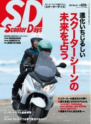 ScooterDays (No.35)