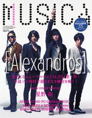 MUSICA(ムジカ) (2015年6月号)