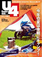Under400 (No.52)