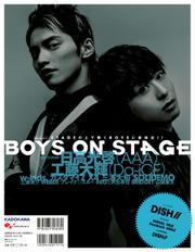 別冊CD&DLでーた BOYS ON STAGE vol.6