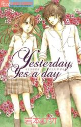 Yesterday,Yes a day