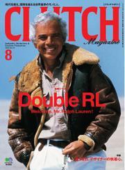 CLUTCH Magazine(クラッチ・マガジン) (Vol.41)