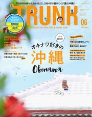 TRUNK(トランク) (Vol.6)