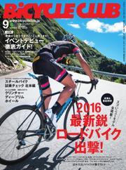 BiCYCLE CLUB(バイシクルクラブ) (No.365)