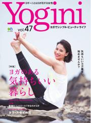 Yogini(ヨギーニ) (Vol.47)