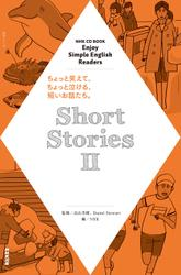 NHK Enjoy Simple English Readers Short Stories II
