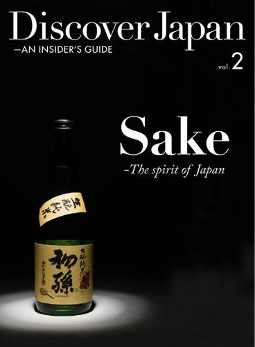 Discover Japan - AN INSIDER'S GUIDE (Vol.2)