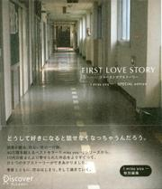 FIRST LOVE STORY