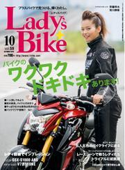L+bike(レディスバイク) (No.59)