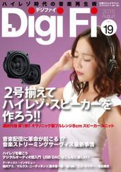 DigiFi (No.19)
