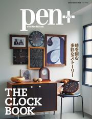 Pen+(ペンプラス) (時を刻む多彩なストーリー THE CLOCK BOOK)