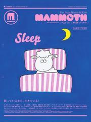 mammoth(マンモス) (31号)